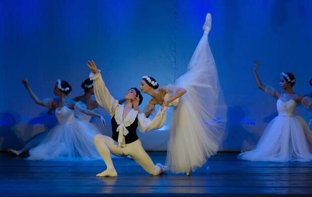 Entradas Ballet Nacional de Argentina en Toledo