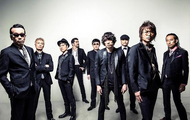 Entradas Tokyo Ska Paradise Orchestra