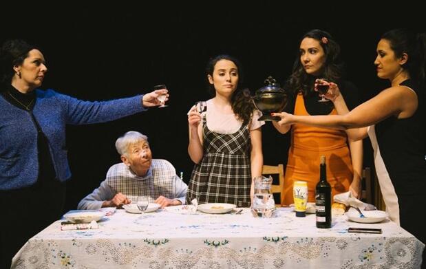 Entradas Verano en diciembre en el Teatro Galileo