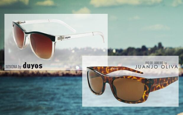 Gafas de sol: protección y elegancia