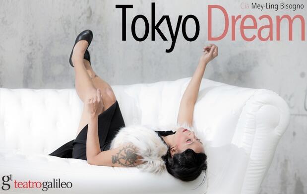 Entradas Tokyo Dream