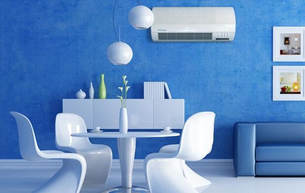 Calefactor cerámico de pared - Purline