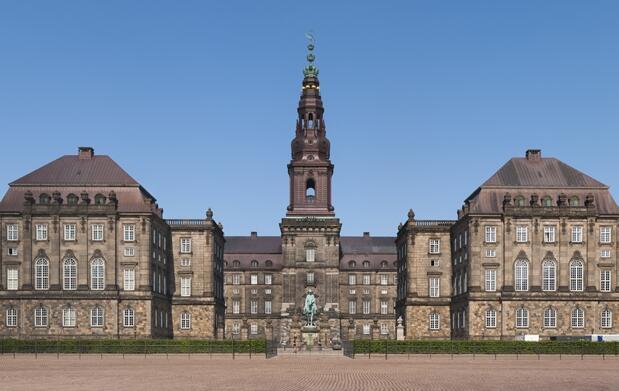 4 días en Copenhague + hotel 3* +actividad