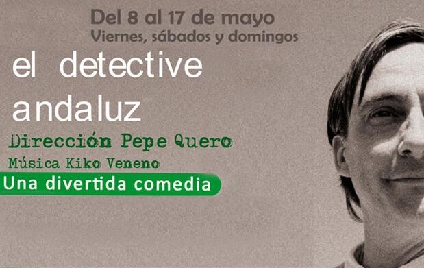 Entradas comedia El detective andaluz
