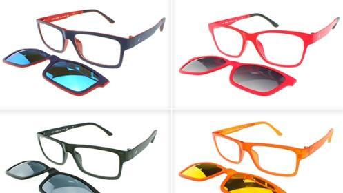 55d9615733 Gafas graduadas + lentes polarizadas por 62.9 € - oferta con ...